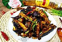 风味茄子#金龙鱼外婆乡小榨菜籽油  我要上春碗#的做法