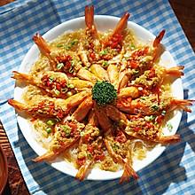 花开富贵虾 | 味蕾时光