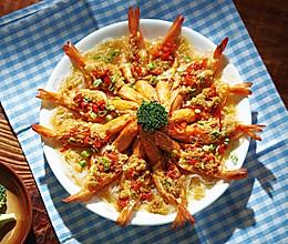 花开富贵虾   味蕾时光的做法