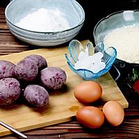 """茄汁紫薯球#""""宴""""遇灵山,拈花品素#的做法图解1"""