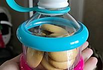 蛋黄奶香饼干(宝宝辅食)的做法