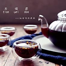 冰镇酸梅汤#嘉宝笑容厨房#