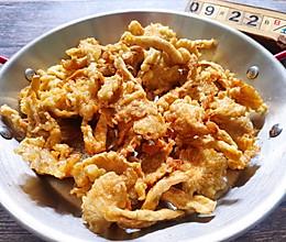 #中秋宴,名厨味#椒盐炸平菇的做法