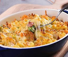 【芝士奶汁烤菜】蔬菜这样烧,丝滑浓香营养高!的做法