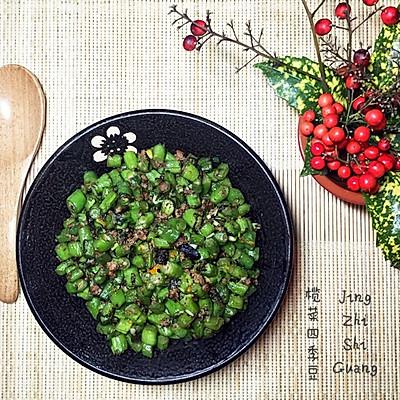 一道下饭快熟菜-榄菜四季豆