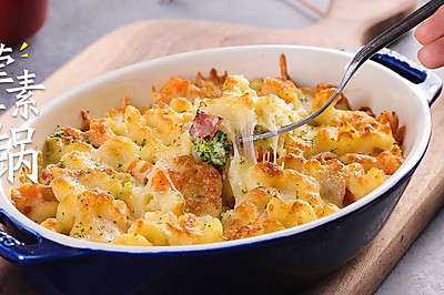 【芝士奶汁烤菜】蔬菜这样烧,丝滑浓香营养高!