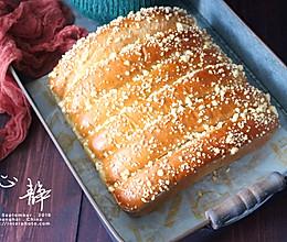 椰蓉酥粒排包—EAT风炉的做法
