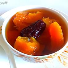 养颜汤--红枣炖木瓜