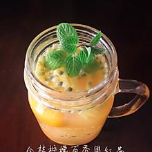 金桔柠檬百香果红茶