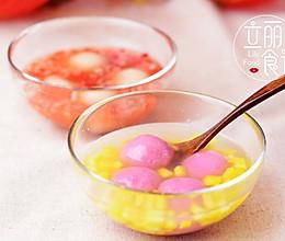 过个彩色的元宵节——缤纷水果汤圆的做法