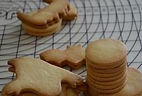 超简单!好吃又平整的糖霜饼干底的做法(附贴心小提示哦)的做法