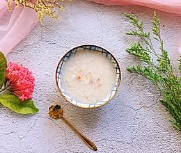 #夏天夜宵High起来!#山药芡实薏米粥的做法