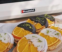 心想事橙,一款有年味儿的香橙曲奇饼干的做法