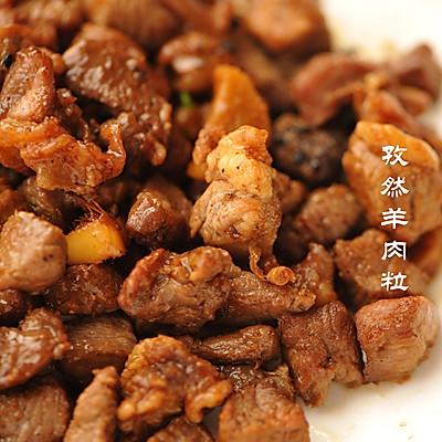 利仁电饼铛试用—孜然羊肉粒