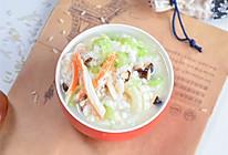#美食视频挑战赛# 胚芽米海鲜粥的做法