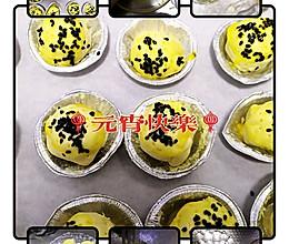 #元宵节美食大赏#酥皮元宵的做法