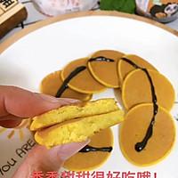 南瓜小松饼的做法图解9