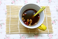 红枣桂圆姜茶的做法