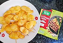 烤土豆片(烤箱版)的做法