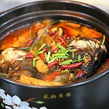 香辣草鱼豆腐煲