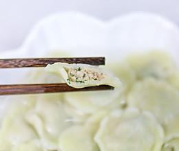 羊肉小水饺的做法