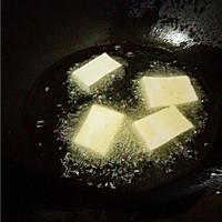 糖醋脆皮豆腐的做法图解4