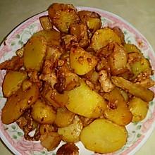 土豆焖五花