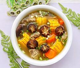 #夏天夜宵High起来!#香菇玉米胡萝卜排骨汤的做法
