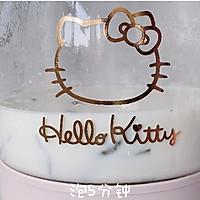 #宅家厨艺 全面来电#自制一点点咖啡冻焦糖奶茶,好喝到尖叫的做法图解7