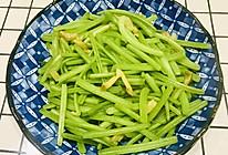 夏天吃什么蔬菜好?清炒红薯叶的做法