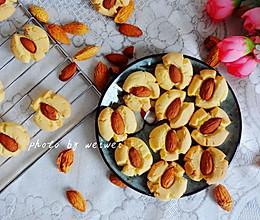 巴旦木玛格丽特饼干—源于西域美农的风味!的做法
