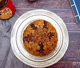 巨好吃的红糖糯米饭的做法