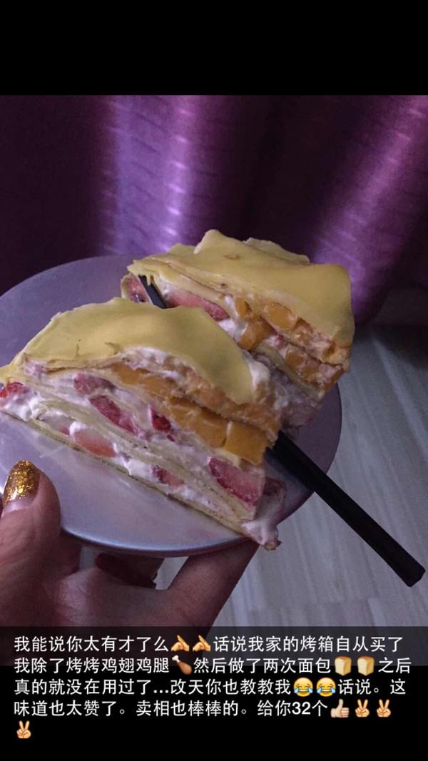我的千层饼蛋糕  草莓芒果味的 超赞哦的做法