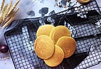 奶香玉米饼#主食类#的做法