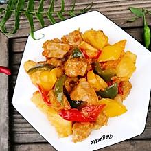 #母亲节,给妈妈做道菜#菠萝咕噜肉
