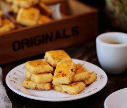 香橙奶酥饼干的做法