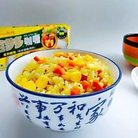 玉米胡萝卜咖喱饭