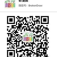 台湾人气零食【口袋饼干】的做法图解12