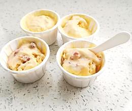 #夏日消暑,非它莫属#最爱冰淇淋的做法