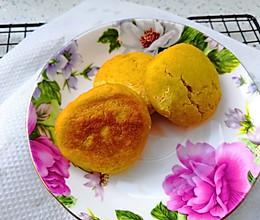 烤箱版南瓜饼 蒸锅版南瓜糕的做法