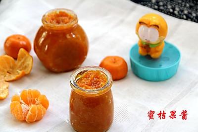 甜蜜滋味-桔子果酱