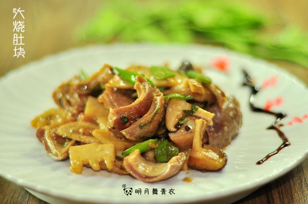 淮扬菜---大烧肚块的做法