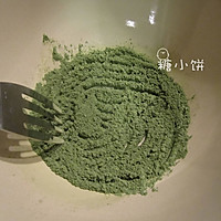 【抹茶豆乳布丁】免烤、低热量、快手的做法图解1