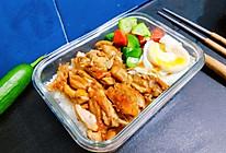 #夏日撩人滋味#日式照烧鸡排饭的做法
