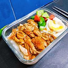 #夏日撩人滋味#日式照烧鸡排饭