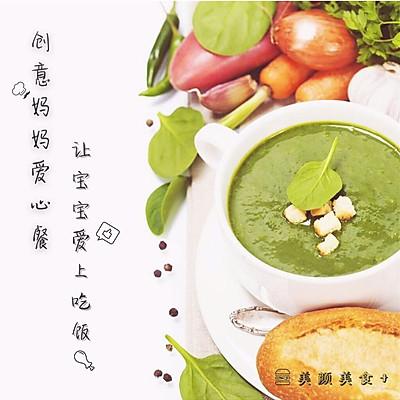 爱戴:奶油蔬菜汤 让宝宝爱上吃饭