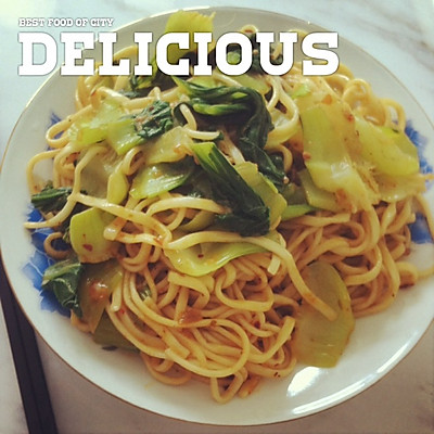减肥低脂低油的青菜面条