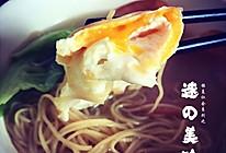火腿煎蛋虾子面的做法