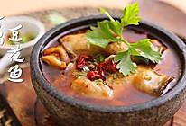 这道石锅豆花鱼的配方,可是名厨亲授哦!的做法