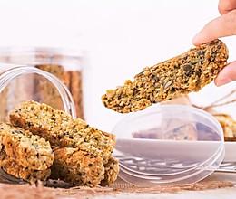 低脂燕麦能量棒的做法